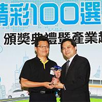milestone-2011-02