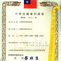 milestone-2011-04