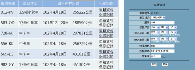 services-01-01